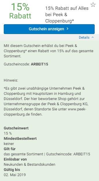 3d66e2feda4939 Peek   Cloppenburg  Gutschein • 50% Rabatt • %monthShort% %year%