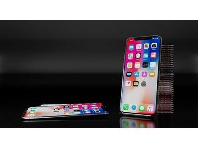 """LVM verlost ein iPhone oder ein Fitnessarmband von Samsung"""" height="""