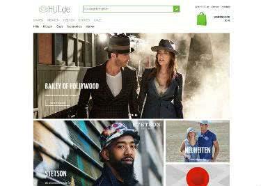 Auf der Homepage von Hut.de findet ihr zahlreiche Angebote rund um die Welt der Hüte.