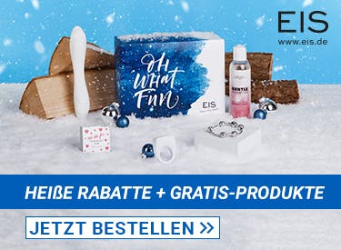 Heiße Rabatte bei EIS.DE