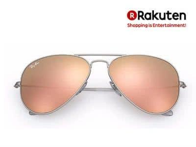 Nochmal günstiger: Ray Ban Sonnenbrille für nur 29,91€