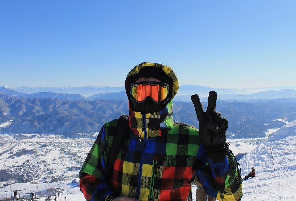 Gewinne eine Ski-Reise nach Japan